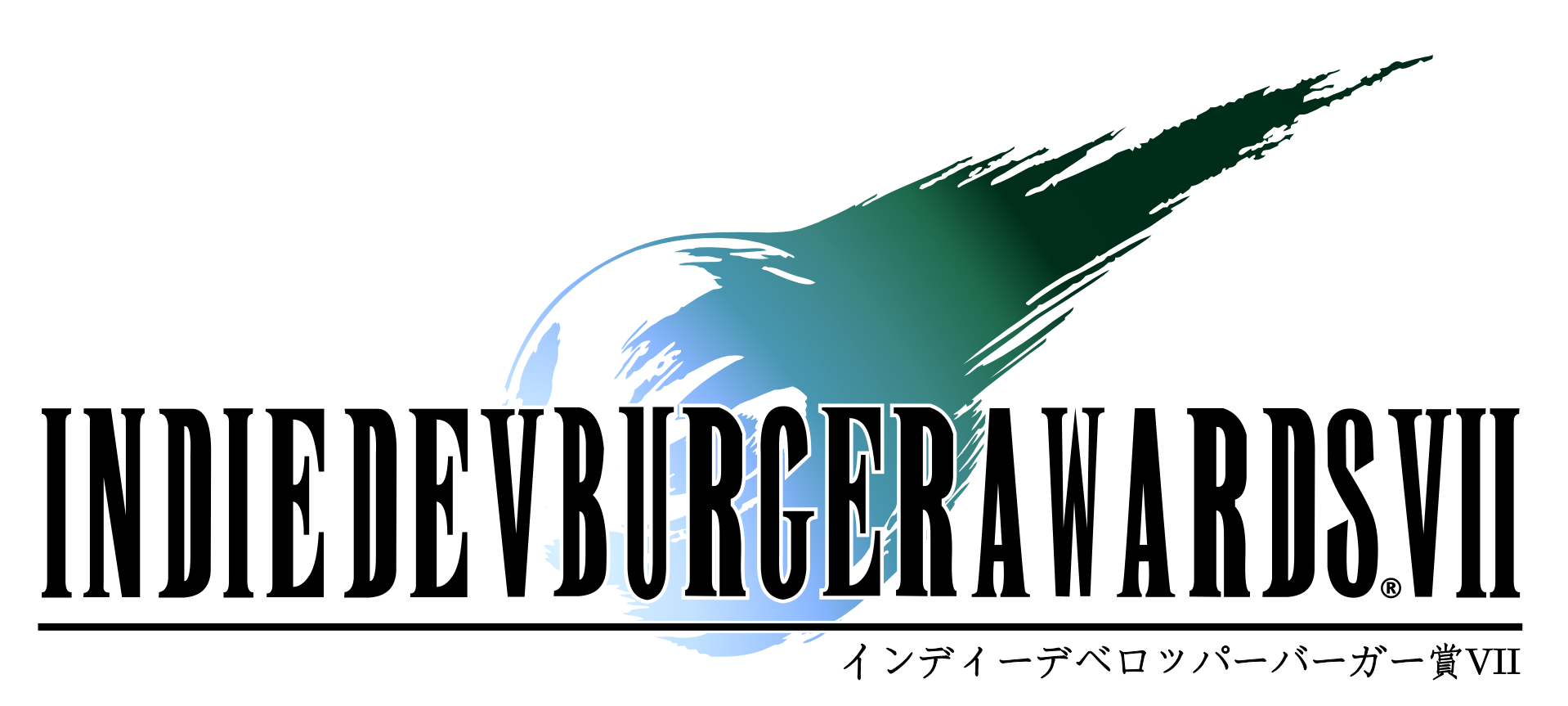 IDBA Indie Developer Burger Awards